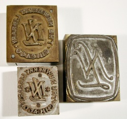 Newberry bookplate stamps.